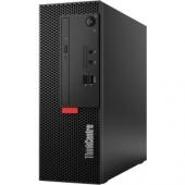 Lenovo ThinkCentre M710e I5-7400 3G 8GB 256GB SSD DVDR W10P