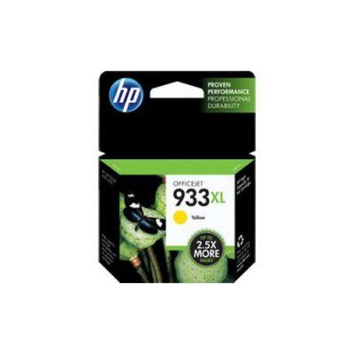HP 933XL Yellow Officejet 6600 Ink Cartridge 825pg CN056AN